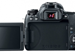 Reseña completa de la Canon Eos 77D