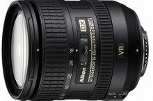 Nikon 16-85 mm F/3.5-5.6G ED VR: reseña completa