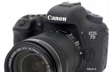Canon Eos 7D Mark II: reseña
